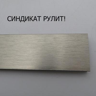 2757 Крышка для зажимного профиля S-40H 3000 мм