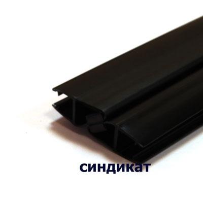 114-008А1W-8  Профиль магнитный 8 mm  длина 2200мм