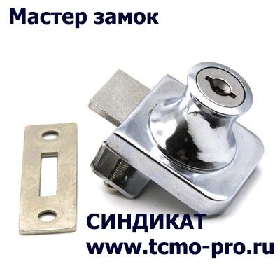 ВЗ122-06-1 Стеклозамок мастер