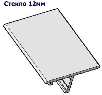 S-102-12 Декоративная накладка для стекла 12мм