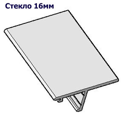 S-102-16 Декоративная накладка для стекла 16мм