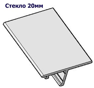 S-102-20 Декоративная накладка для стекла 20мм