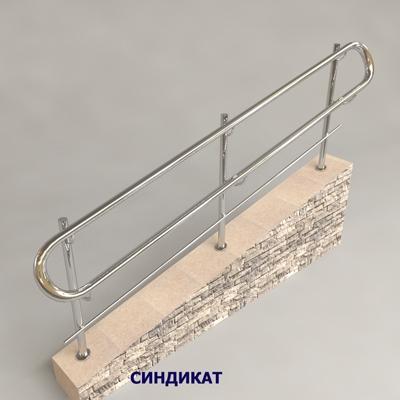 SND922-304 Перила для пандусов для инвалидов из нержавеющей стали поручень боков