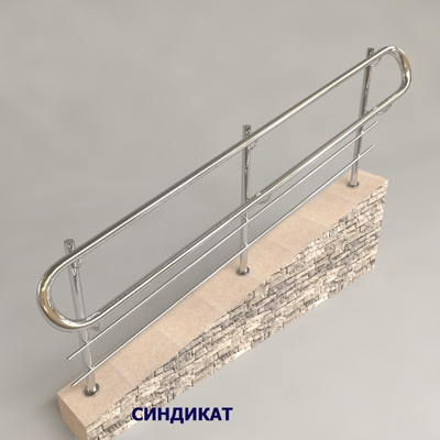 SND924-304 Перила для пандусов для инвалидов из нержавеющей стали поручень боков