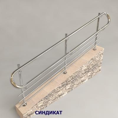 SND926-304 Перила для пандусов для инвалидов из нержавеющей стали поручень боков