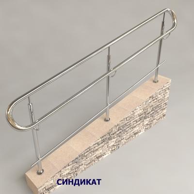 SND928-304 Перила для пандусов для инвалидов из нержавеющей стали.