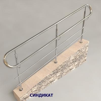 SND929-304 Перила для пандусов для инвалидов из нержавеющей стали