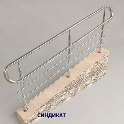 SND932-304 Перила для пандусов для инвалидов из нержавеющей стали